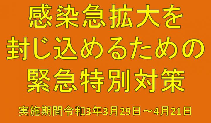 感染 沖縄 者 人数 コロナ 今日 の 沖縄 21人感染