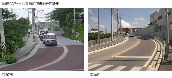 交通 事故 沖縄