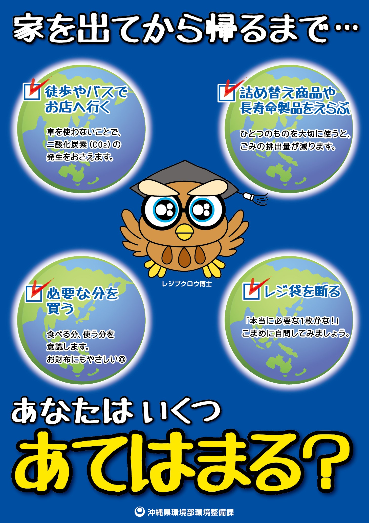 いきなり pdf ページ 番号
