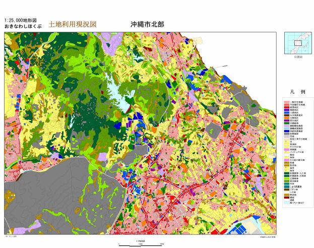土地利用現況図/沖縄県