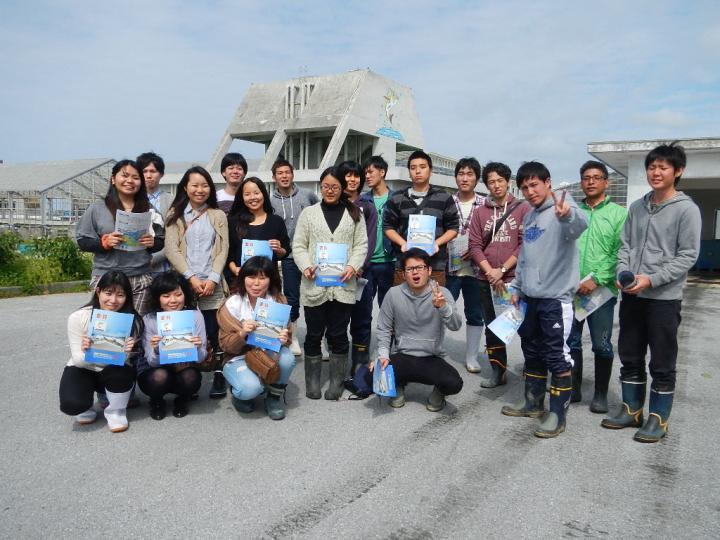 2014年2月18日、27日琉球大学亜熱帯地域農学科の皆さん見学/沖縄県